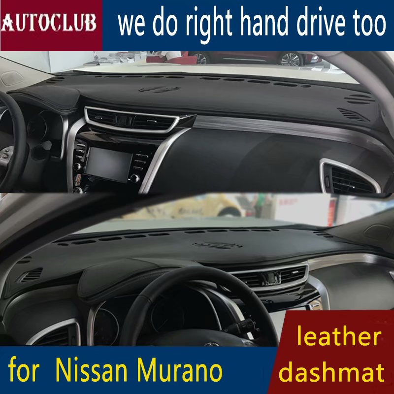 2019 Nissan Murano: FOR Nissan Murano 2015 2016 2017 2018 2019 Leather Dashmat