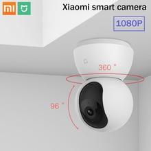 Новая Оригинальная смарт-камера Xiaomi Mijia PTZ Версия 1080P камера ночного видения 360 Угол видеокамеры WiFi беспроводной бесшумный
