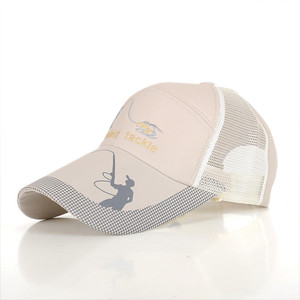 Image 4 - 2018 Brand New Simms outdoor sport Men fishing cap letter fishing caps baseball cap bucket hat sunshade hat free size