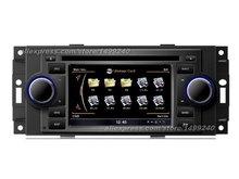 For Dodge Dakota 2005~2007 – Car GPS Navigation System + Radio TV DVD iPod BT 3G WIFI HD Screen Multimedia System