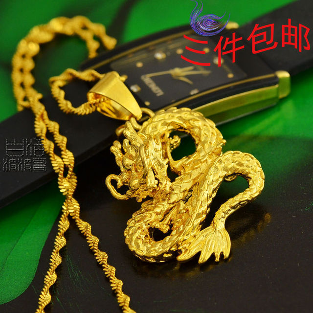 Unique Chinese Dragon Pendant Solid 24k Real Yellow Gold Filled