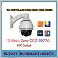 Polegadas 10x Mini IR 30 m Câmera PTZ Dome De Alta Velocidade com Suporte de Teto ou Parede 1/2. 8 Polegada CMOS Sony 1000TVL