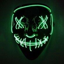 Маска для Хэллоуина, светодиодный маскарадный масок, светящиеся Вечерние Маски, неоновая маска для косплея, тушь для ресниц, маска ужасов, светящаяся в темноте, маска V
