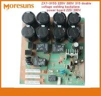 Free Ship ZX7 315S 220V 380V 315 Double Voltage Welding Backplane Power Board 220 380V Dual