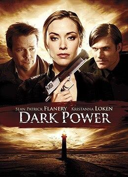 《黑暗势力》2013年美国惊悚电影在线观看