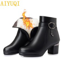 AIYUQI2019 new genuine leather women martin boots,thick wool warm female winter boots,big size42 43 high-heeled gray party boots цена и фото