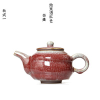 Handmade Jun kiln red Jun porcelain teapot ceramic small number kettle Ru kiln teapot