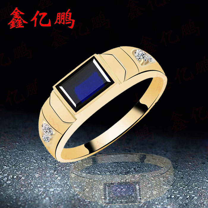 18 k gold inlaid natural sapphire ring plate ring Men and women with 3.5 grams of blue цена