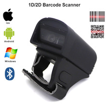 Палец носимых кольцо 1D/2D небольшой сканер штрих-кодов/Bluetooth 1D штрих-пистолет для коммерческих POS Системы