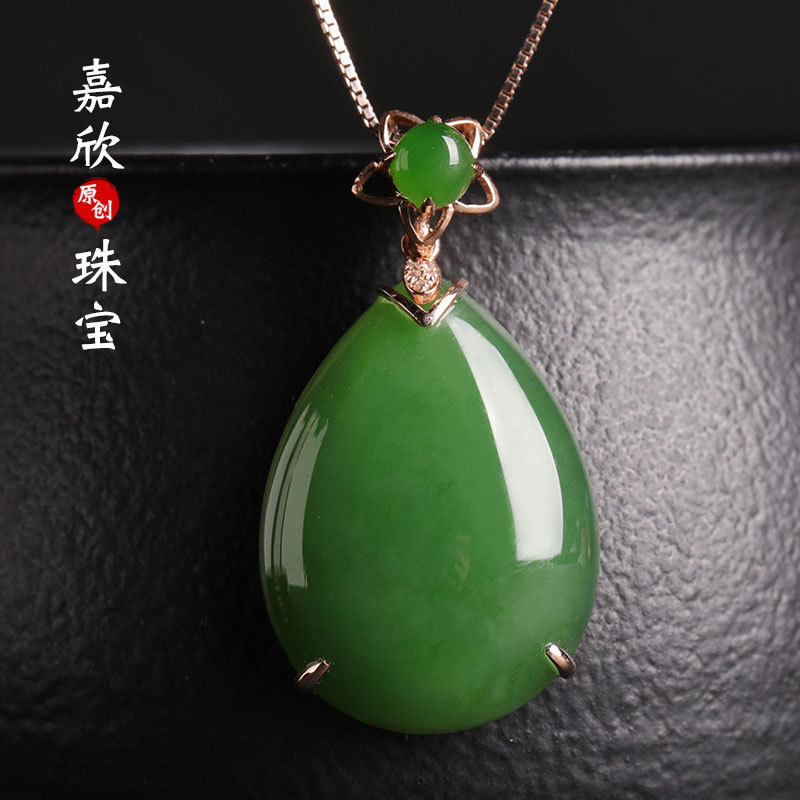 2019 Time-limited 10g 18 K Jade Pendant Female Money Direct Manufacturers Contracted Rose Gold Diamond Drops Hetian Sautoir