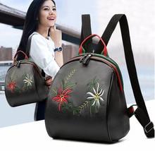 Новые женские диких хит цвет случайный прилив художественная вышивка сумки большой емкости дизайн корпуса типа модные мини сумка на плечо