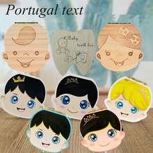 Португалия английская детская деревянная коробка для зубов органайзер для хранения молочных зубов для сбора зубов Umbilica для мальчиков и девочек