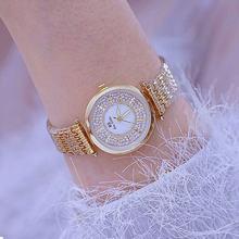 Moda 2018 novo relógio de ouro das senhoras das senhoras relógio de quartzo de alta qualidade pequenas relógios femininos topo da marca de luxo vestido relógios bs