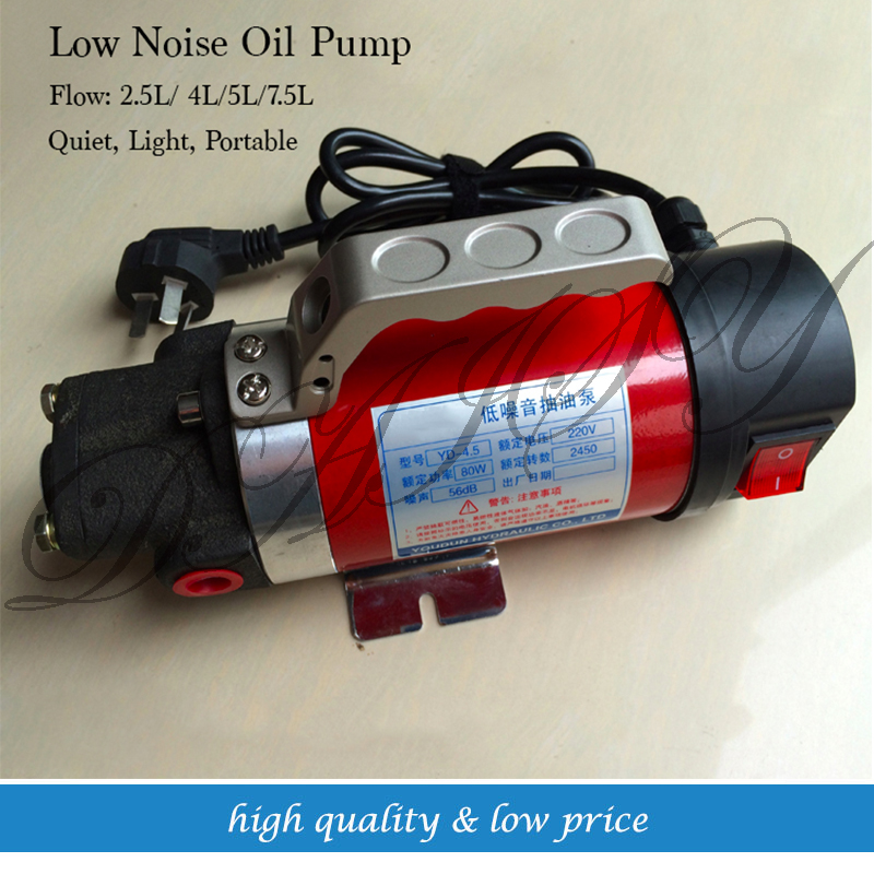 220V 4L Oil Pumping Oil Drainage Lubricating Filter System Use Portable Oil Pump Quiet Oil Transporting Gear Pump wcb 75 portable gear oil pump cast iron 220v 50hz