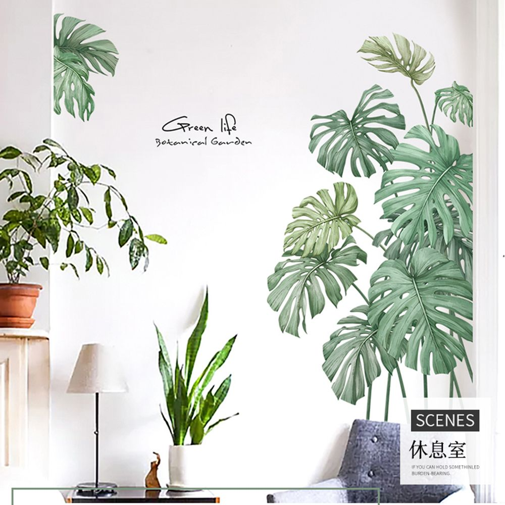 1 PC DIY Tropical Beach Palm Leaves Wall Sticker Modern Art Decal Vinyl Mural 60*90cm Wall Stickers For Kids Rooms Home Decor toilet seat