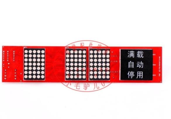 For  display board HPID-CAN V3.1 262C219For  display board HPID-CAN V3.1 262C219