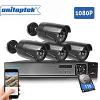 5 IN 1 4CH 1080P Security AHD DVR NVR CCTV System 2 0MP 3000TVL Camera Weatherproof