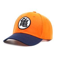Dragon Ball Z Adjustable Baseball Cap