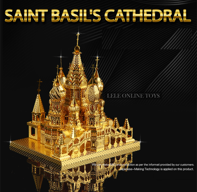 The World's Famous Architecture Saint Basil'Cathedral Chinese ICONX 3D metal model nano Puzzles Brass DIY Create by you