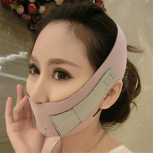 Image 3 - Ultra Thin Smooth Face Slimming Belt Cheek Lift Up Sleeping Anti Wrinkle Sagging Strap V Face Line Belt Chin Slim Mask T226OLE