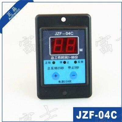 Relais avant et arrière JZF-04C différentes périodes de temps et tensions
