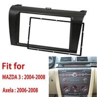 2 din Car Radio fascia for MAZDA (3) Axela Double Din Fascia Audio Fitting Adaptor Panel Car Stereo Radio Plate Panel Frame Kit