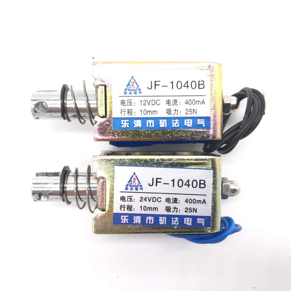 Pull Type JF-1040B DC 6V 12V 24V Linear Solenoid Electromagnet 400mA Force 25N Travel 10mm tau 0826 dc 6v 12v24v keeping force 16n 20n pull