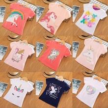Детская футболка для девочек летние хлопковые топы для маленьких девочек, футболки для малышей, одежда для детей футболки с единорогом повседневная одежда с короткими рукавами