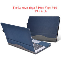 Detachable Cover For Lenovo Yoga 5 Pro 13.9'' Tablet Laptop Sleeve Case PU Leather Protective Skin For Yoga 910 Gift