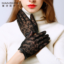 Spring And Summer Woman New fashioned driving gloves lace block genuine leather sheepskin thin slip-proof glovs L081