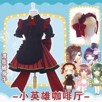 [Per sale] Anime Boku no Hero Academia Himiko Toga Cafe Maid Lolita Dress/Suit/Outfit Cosplay Costume Halloween Free Shipping.