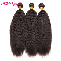 Mslynn Kinky Straight Hair Non Remy Brazilian Hair Weave Bundles Nature Color 1 Bundle Can Be
