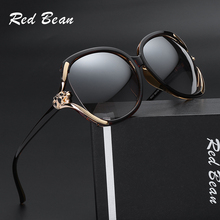 Vintage Oversized Sunglasses Women 2017 Luxury Brand Designer HD Google Glasses Butterfly Sunglasses Oversize With Box