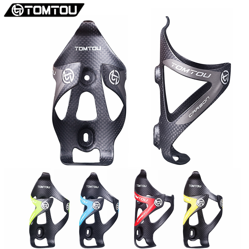 25g New Bicycle Supper light carbon water bottle cages 3k glossy 2pcs holder