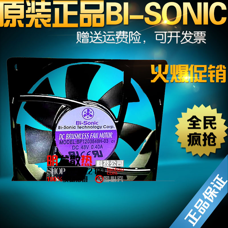 BP1203848H-03 12038 0.4A 48V frequency converter cooling fan