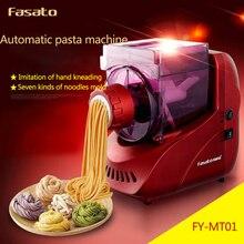 1PC FY-MT01 Full-automatic Pasta Maker Noodle Machine Household Made Mini Intelligent Vegetable Color Noodle Cutter