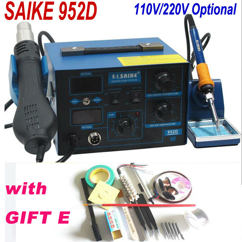 Soldering station Saike 952D Hot air soldering hairdryer soldering iron 2 in 1 220V / 110V with gift kit E Rework station solder