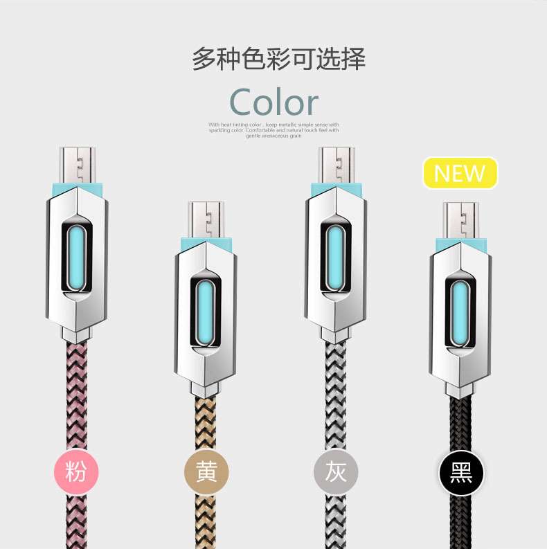 Mobile Phone Data Cable Android General USB Intelligent Luminescence Mobile Phone Charging Cable New Style Woven Data Cable Whol in Data Cables from Consumer Electronics
