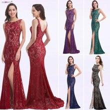 Русалка вечернее платье Ever Pretty EP08859 длинное сексуальное без рукавов с разрезом официальное кружевное вечернее платье знаменитостей