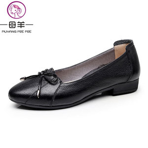 Image 4 - MUYANG Plus Size 5.5 9.5 Genuine Leather Women Shoes Woman Flats Fashion Female Casual Work Ballet Flats Ladies Shoes