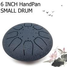 6inch HandPan empty drum flying saucer shaped drum Child enlightenment music instrument 6inch Hand dish yoga practice hang drum