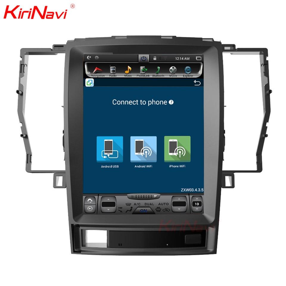 KiriNavi Vertical Screen Tesla Style Android 6.0 10.4 Inch Car Radio For Toyota Crown Navigation Gps Multimedia 64g 2008-2012