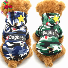 DOGBABY Camouflage Dog Clothes Lovely Pet Puppy Hoodie Apparel Warm Coat Jacket Outfit Costumes For Teddy