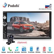 """Podofo 2 Din Car Audio 7 """"Schermo di Tocco di HD BT Car autoradio MP5 Lettore Multimediale Radio Intrattenimento USB/ TF di FM Aux Ingresso Della Macchina Fotografica"""