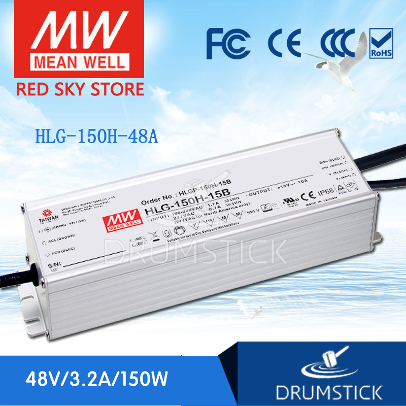 цена на (Only 11.11)Genuine MEAN WELL HLG-150H-48A (2Pcs) 48V 3.2A meanwell HLG-150H 153.6W Single Output LED Driver Power Supply A type