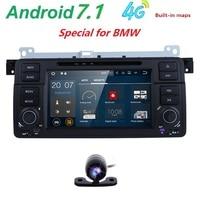 Android 7.1 1 Din AutoRadio Car DVD Multimedia Player For BMW E46 M3 318/320/325/330/335 1998 2006GPS Navigation BT Free Camera