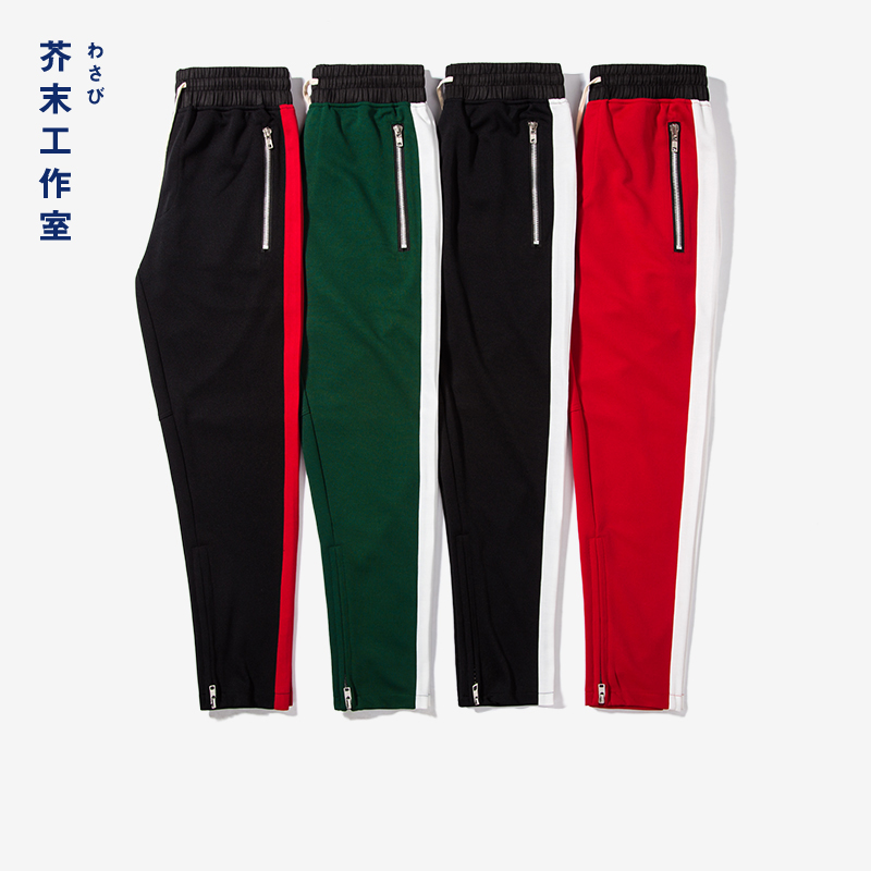 SODA WATER 2018 New Men sportswear Pants Casual Elastic Vintage Mens Track Pants skinny Sweatpants Trousers 345W17 ...