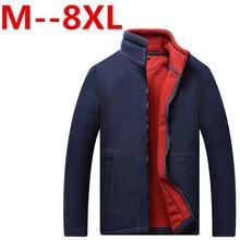 9XL 8XL 7XL 6XL 5XL 4XL Army Camouflage Coat Military Jacket Windbreaker Raincoat Clothes Army Jacket