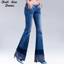 Patchworked Flare Jeans Slim Stretch Long Pants With Wide Leg Blue Denim Jeans Bell Bottom Boot Cuts Skinny Jeans