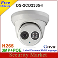 Nova chegada DS-2CD2335-I substituir DS-2CD2332-I poe 3mp 30 m IR Rede Dome CCTV segurança câmera ip IPC H265